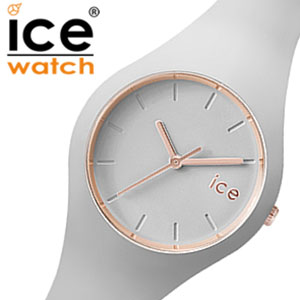 アイスウォッチ 時計[ICEWATCH 腕時計]アイス ウォッチ [アイス 腕時計] グラム パステル ウインド スモール Glam Pastel Wind Small レディース グレー ICEGLWDSS [シリコン ベルト 防水 ライトグレー ローズ ゴールド][バーゲン プレゼント ギフト][おしゃれ 腕時計]