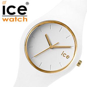 [当日出荷] 【5年保証対象】アイスウォッチ 時計 ICEWATCH 腕時計 アイス ウォッチ ice watch 腕時計 アイス 腕時計 ice アイス腕時計 ice腕時計 グラム スモール Glam Small レディース ホワイト ICEGLWESS シリコン ベルト 防水 ゴールド 送料無料