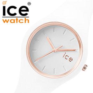【5年保証対象】アイスウォッチ 時計 ICEWATCH 腕時計 アイス ウォッチ ice watch 腕時計 アイス 腕時計 ice アイス腕時計 ice腕時計 グラム スモール Glam Small レディース ホワイト ICEGLWRGSS シリコン ベルト 防水 ローズ ゴールド 送料無料