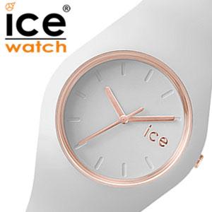 [当日出荷] 【5年保証対象】アイスウォッチ 時計 ICEWATCH 腕時計 アイス ウォッチ ice watch 腕時計 アイス 腕時計 ice アイス腕時計 ice腕時計 グラム ユニセックス Glam Unisex メンズ レディース ホワイト ICEGLWRGUS シリコン ベルト 防水 ローズ ゴールド 送料無料