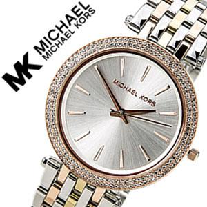 [当日出荷] マイケルコース 時計 michaelkors 腕時計 マイケル コース 時計 michael kors マイケルコース 腕時計 MICHAEL KORS マイケルコース腕時計 ダーシー Darci レディース MK3203 ブランド ゴールド ピンクゴールド シンプル クリスタル ストーン 送料無料