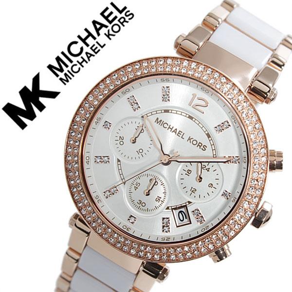 マイケルコース 時計 michaelkors 腕時計 マイケル コース 時計 michael kors マイケルコース 腕時計 MICHAEL KORS マイケルコース腕時計 パーカー Parker レディース ホワイト MK5774 ブランド ホワイト ピンクゴールド クリスタル ストーン 送料無料 02P01Oct16