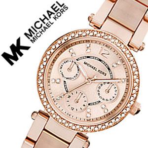 マイケルコース 時計 michaelkors 腕時計 マイケル コース 時計 michael kors マイケルコース 腕時計 MICHAEL KORS マイケルコース腕時計 パーカー ミニ Parker Mini レディース MK6110 ブランド ピンクゴールド ローズゴールド クリスタル ストーン 送料無料