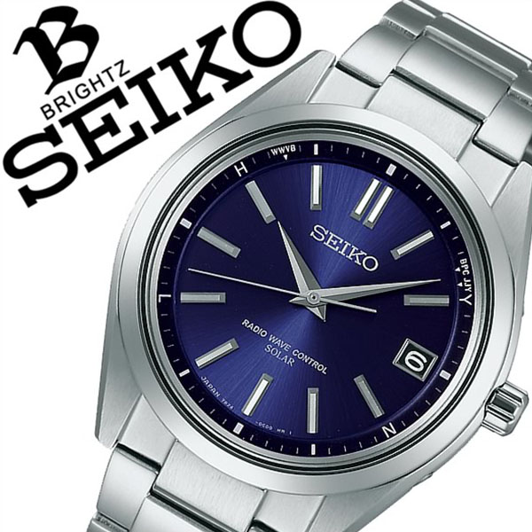 セイコー ブライツ 腕時計 SEIKO BRIGHTZ 時計 セイコーブライツ SEIKOBRIGHTZ ブライツ セイコー BRIGHTZ SEIKO メンズ ブルー SAGZ081 メタル ベルト 正規品 ソーラー 電波修正 防水 シルバー ネイビー シンプル 父の日 ギフト