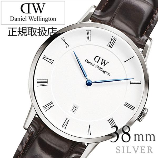 ダニエルウェリントン 腕時計 DanielWellington 時計 ダニエル ウェリントン 時計 Daniel Wellington 腕時計 ダッパー ヨーク Dapper 38mm 1122DW [シルバー DW 北欧 新作 人気 芸能人][バーゲン プレゼント ギフト][おしゃれ 腕時計]