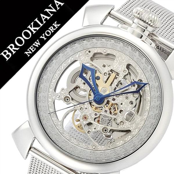 ブルッキアーナ腕時計 BROOKIANA時計 BROOKIANA 腕時計 ブルッキアーナ 時計 メンズ レディース シルバー BA4102-SVSS 革 ベルト 機械式 自動巻 メカニカル 正規品 ブルッキーアーナ オール シルバー