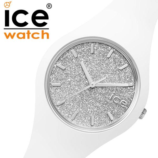 アイスウォッチ 腕時計[ICEWATCH 時計]アイス ウォッチ 時計[ice watch 腕時計] グリッター スモール GLITTER Small レディース シルバー ICEGTWSRSS [シリコン ベルト 新作 正規品 防水 アイスグリッター ホワイト ICE.GT.WSR.S.S.15][バーゲン プレゼント ギフト]