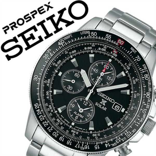 セイコー腕時計 SEIKO時計 SEIKO 腕時計 セイコー 時計 プロスペックス PROSPEX メンズ ブラック SBDL029 [メタル ベルト ソーラー スカイ プロフェッショナル 防水 空 シルバー][ギフト バーゲン プレゼント ご褒美][おしゃれ 腕時計]