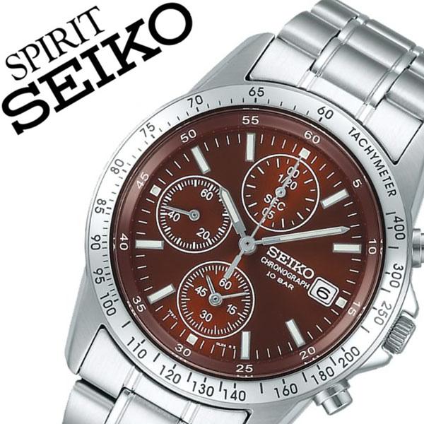 [当日出荷] 【5年保証対象】セイコー腕時計 SEIKO時計 SEIKO 腕時計 セイコー 時計 スピリット SPIRIT メンズ ブラウン SBTQ051 メタル ベルト 正規品 クロノグラフ 限定 防水 シルバー シンプル 送料無料