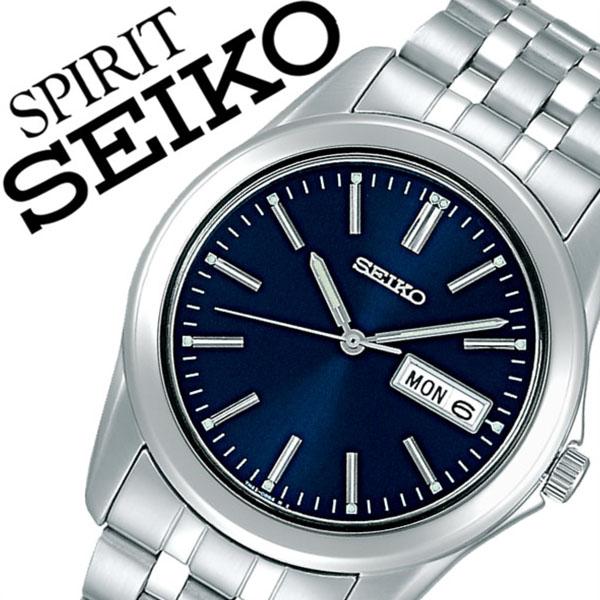 【5年保証対象】セイコー腕時計 SEIKO時計 SEIKO 腕時計 セイコー 時計 スピリット SPIRIT メンズ ブルー SCXC011 メタル ベルト 正規品 限定 シルバー シンプル ネイビー 送料無料