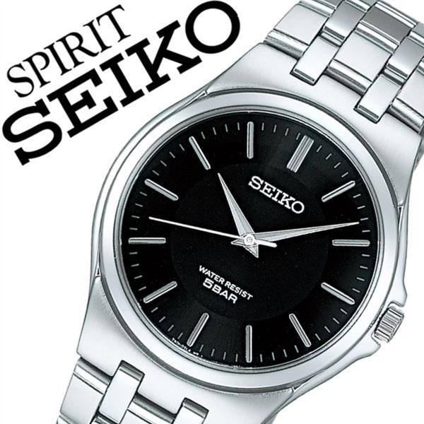 【5年保証対象】セイコー腕時計 SEIKO時計 SEIKO 腕時計 セイコー 時計 スピリット SPIRIT メンズ ブラック SCXP023 メタル ベルト 正規品 限定 シルバー シンプル 送料無料