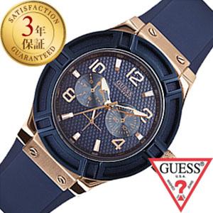 ゲス 腕時計 [GUESS時計]( GUESS 腕時計 ゲス 時計 ) ジェットセッター ( JET SETTER ) レディース 腕時計 ブルー W0571L1 [アナログ ファッション ウォッチ ピンクゴールド][バーゲン プレゼント ギフト][おしゃれ 腕時計]
