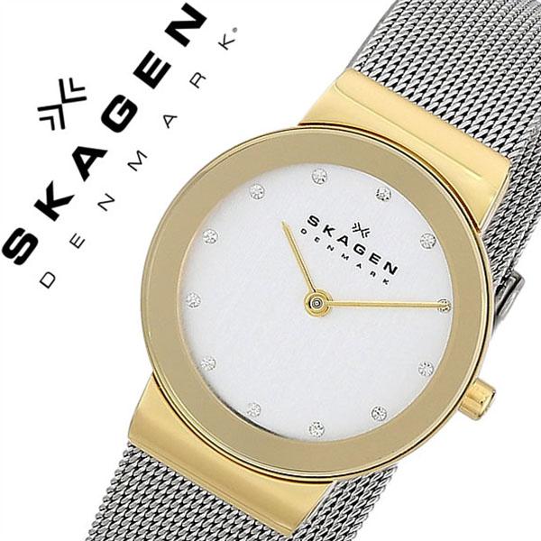 スカーゲン腕時計 SKAGEN時計 SKAGEN 腕時計 スカーゲン 時計 レディース シルバー 358SGSCD [人気 新作 ブランド 防水 ステンレス ベルト シルバー ゴールド][バーゲン プレゼント ギフト][おしゃれ 腕時計]