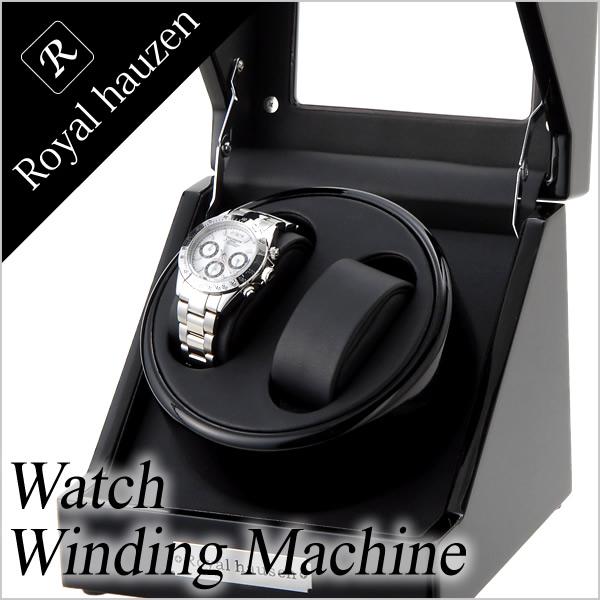 buy popular 1e255 f1ee6 ブラック) 【並行輸入品】 ロイヤルハウゼン GC03-T102BB ...