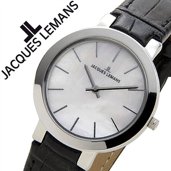 ジャックルマン 腕時計[JACQUESLEMANS 時計]ジャック ルマン 時計[JACQUES LEMANS 腕時計] ミラノ MILANO レディース シェル JAL1-1824A [正規品 人気 新作 ブランド 防水 革 ベルト レザー シルバー 北欧 シンプル][ギフト バーゲン プレゼント ご褒美][おしゃれ 腕時計]