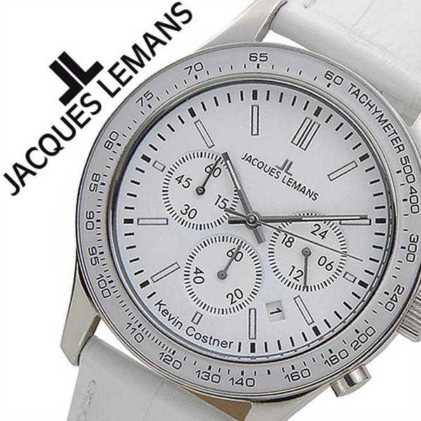 ジャックルマン 腕時計[JACQUESLEMANS 時計]ジャック ルマン 時計[JACQUES LEMANS 腕時計] ケビン コスナー コレクション ローマ KEVIN COSTNER COLLECTION ROME JAL11-1586-4 [人気 ブランド 革 ベルト レザー ホワイト][バーゲン プレゼント ギフト][おしゃれ 腕時計]