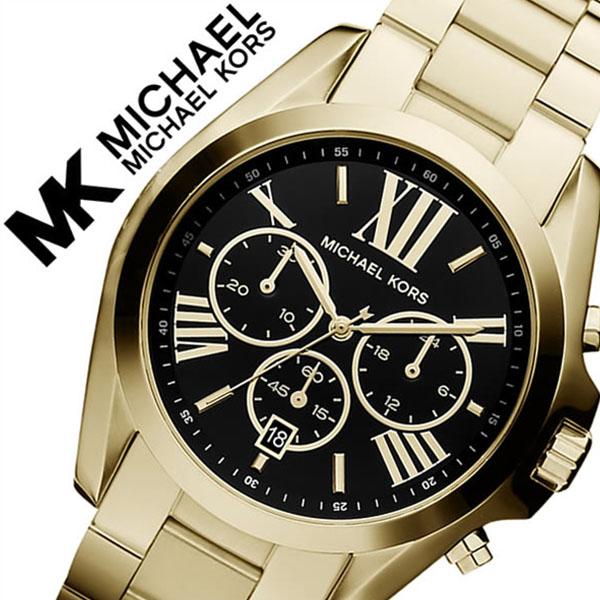 [当日出荷] マイケルコース 腕時計 MICHAELKORS 時計 マイケル コース 時計 MICHAEL KORS 腕時計 MK腕時計 MK時計 ブラッドショー Bradshaw メンズ レディース ブラック MK5739 MK 新作 人気 ブランド 防水 メタル ベルト ゴールド プレゼント ギフト 送料無料