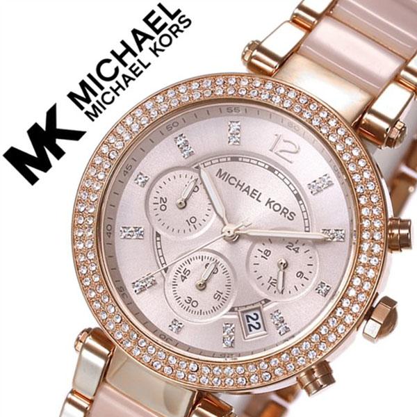 d30ff7e11dc5 Michael Kors watch MICHAELKORS clock Michael Kors clock MICHAEL KORS watch  MK watch MK clock parka PARKER Lady s pink gold MK5896 MK new work  popularity ...