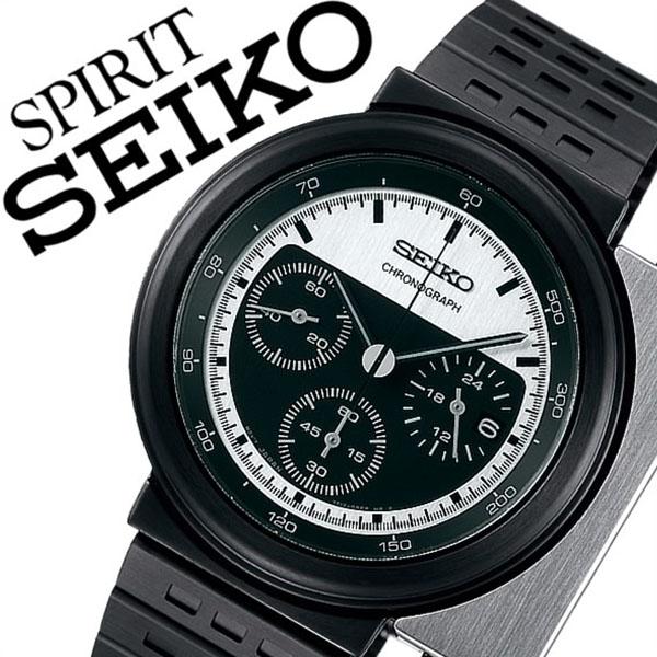 【5年保証対象】セイコー腕時計 SEIKO時計 SEIKO 腕時計 セイコー 時計 スピリット スマート SPIRIT SMART メンズ ブラック SCED041 クロノグラフ セイコー×ジウジアーロ デザイン 限定 モデル 限定2000本 正規品 モノクロ 送料無料