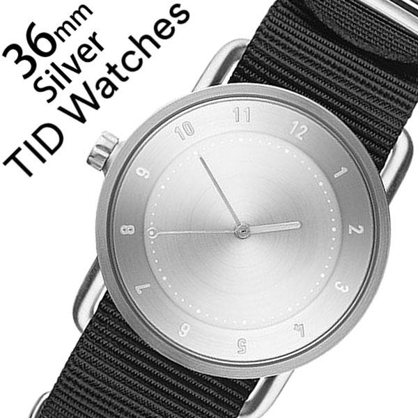 【5年保証対象】 ティッドウォッチズ ティッドウォッチ 腕時計 TIDWatches 時計 ティッド ウォッチ 時計 TID Watches 腕時計 TIDNo. 2 レディース メンズ TID02-SV36-NBK NATO ベルト おしゃれ 正規品 替え 北欧 アナログ ナトー ブラック シルバー 通販 送料無料