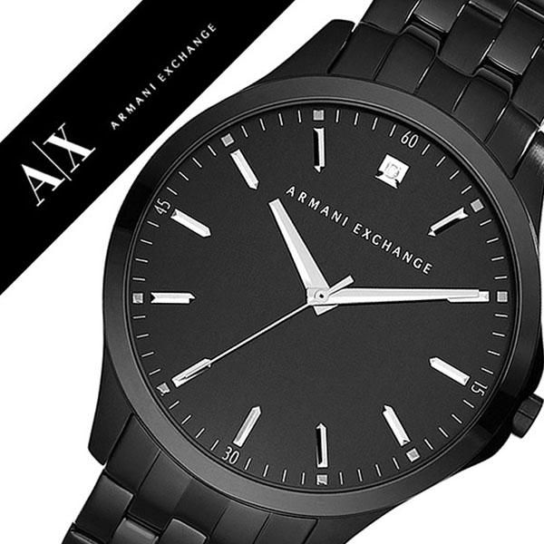 アルマーニエクスチェンジ 腕時計[ArmaniExchange 時計]アルマーニ エクスチェンジ 時計[Armani Exchange 腕時計]アルマーニ時計 アルマーニ腕時計 ブラック AX2159 [人気 新作 流行 防水 メタル ベルト AX シルバー ギフト バーゲン プレゼント ご褒美][おしゃれ 腕時計]