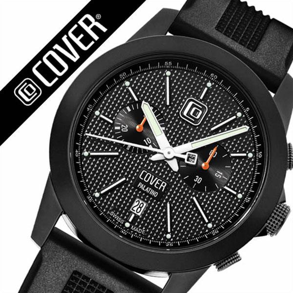コヴァー 腕時計[COVER 時計]コヴァー 時計[COVER 腕時計]コヴァー腕時計 パラティーノ PALATINO ブラック CO15506 [コバー スイス 人気 ブランド 防水 ラバー ベルト シリコン ブラック レア 通販][ギフト バーゲン プレゼント ご褒美][おしゃれ 腕時計]