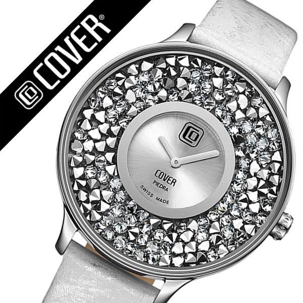 コヴァー 腕時計[COVER 時計]コヴァー 時計[COVER 腕時計]コヴァー腕時計 ピエドラ PIEDRA レディース シルバー CO15801 [コバー スイス 人気 ブランド 防水 革 ベルト レザー スワロフスキー クリスタル レア 通販][ギフト バーゲン プレゼント ご褒美][おしゃれ 腕時計]