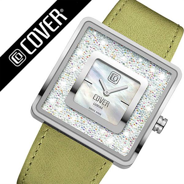 コヴァー 腕時計[COVER 時計]コヴァー 時計[COVER 腕時計]コヴァー腕時計 ルミナ LUMINA レディース シルバー CO16603 [コバー スイス 人気 ブランド 防水 革 ベルト レザー スワロフスキー クリスタル カーキ レア 通販][バーゲン プレゼント ギフト][おしゃれ 腕時計]