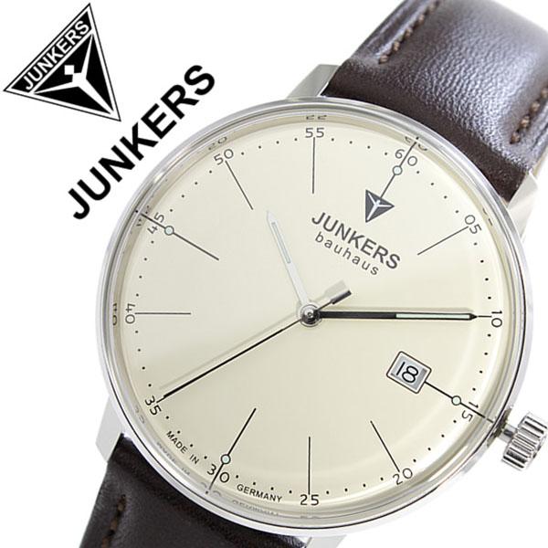 ユンカース腕時計 JUNKERS時計 JUNKERS 腕時計 ユンカース 時計 バウハウス Bauhaus メンズ ホワイト JUN-6070-5 [革 ベルト 正規品 アナログ ダーク ブラウン シルバー アイボリー ベージュ 6070-5 QZ ギフト バーゲン プレゼント ご褒美][おしゃれ 腕時計]