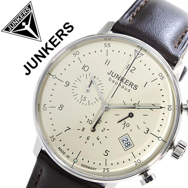 ユンカース腕時計 JUNKERS時計 JUNKERS 腕時計 ユンカース 時計 バウハウス Bauhaus メンズ ホワイト JUN-6086-5 [革 ベルト クロノグラフ 正規品 アナログ ダーク ブラウン シルバー アイボリー ベージュ 6086-5 QZ][ギフト バーゲン プレゼント ご褒美][おしゃれ 腕時計]