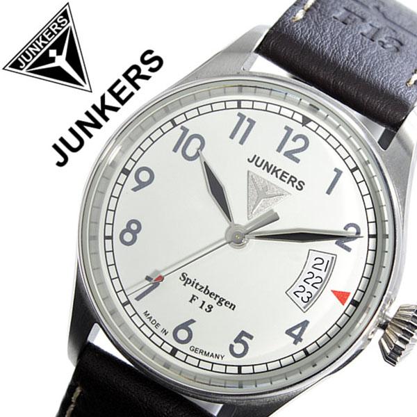 ユンカース腕時計 JUNKERS時計 JUNKERS 腕時計 ユンカース 時計 スピッツベルゲン Spitzbergen メンズ ホワイト JUN-6170-5 [革 ベルト 正規品 アナログ ブラック シルバー アイボリー ベージュ 6170-5 QZ][ギフト バーゲン プレゼント ご褒美][おしゃれ 腕時計]