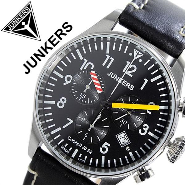 ユンカース腕時計 JUNKERS時計 JUNKERS 腕時計 ユンカース 時計 コックピット Cockpit メンズ ブラック JUN-6180-3 [革 ベルト クロノグラフ 正規品 アナログ シルバー オールブラック 6180-3 QZ][ギフト バーゲン プレゼント ご褒美][おしゃれ 腕時計]