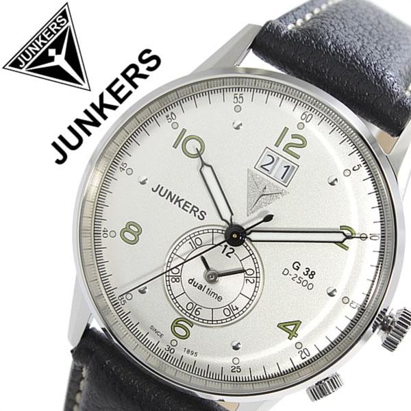 ユンカース腕時計 JUNKERS時計 JUNKERS 腕時計 ユンカース 時計 ビックデイト デュアルタイム Bigdate Dualtime メンズ シルバー JUN-6940-4 [革 ベルト 正規品 アナログ ブラック シルバー 6940-4 QZ][ギフト バーゲン プレゼント ご褒美][おしゃれ 腕時計]