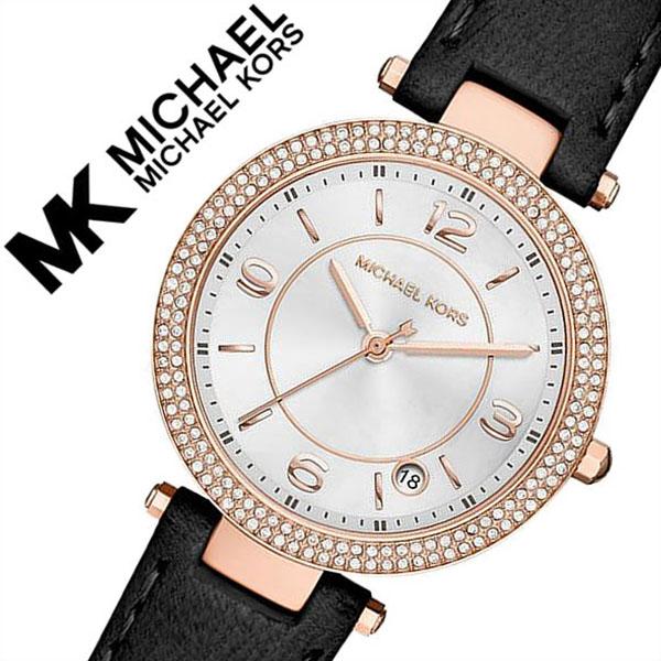 d4d1223f0d14 Michael Kors clock michaelkors watch Michael Kors watch michael kors clock  Michael Kors watch mini-parka Mini Parker Lady s white MK2462 popular  latest ...
