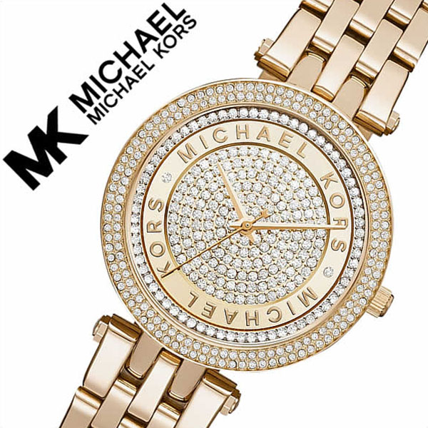 ee095134b0f9 Michael Kors clock michaelkors watch Michael Kors watch michael kors clock Michael  Kors watch MICHAELKORS watch mini-D Arcy Mini Darci Lady s silver MK3445 ...