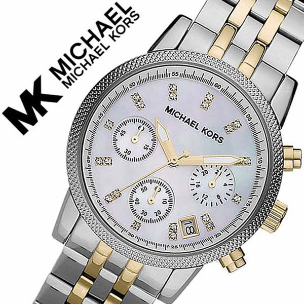 9e74e9c86293 Michael Kors clock michaelkors watch Michael Kors watch michael kors clock  Michael Kors watch MICHAELKORS watch jet set Jet Set Lady s silver MK5057  popular ...