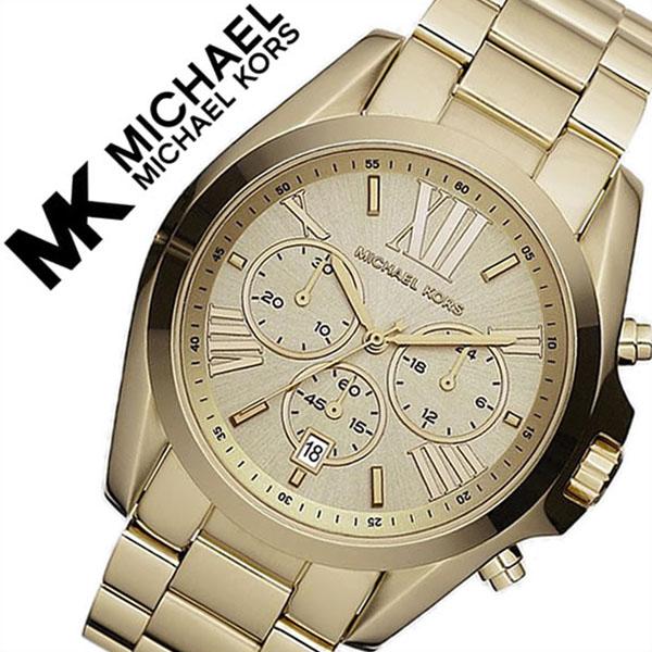 8eeab1586995 Michael Kors clock  michaelkors watch  Michael Kors watch  michael kors  clock  Michael Kors watch MICHAELKORS watch Bradshaw men   Lady s   gold  MK5605 ...
