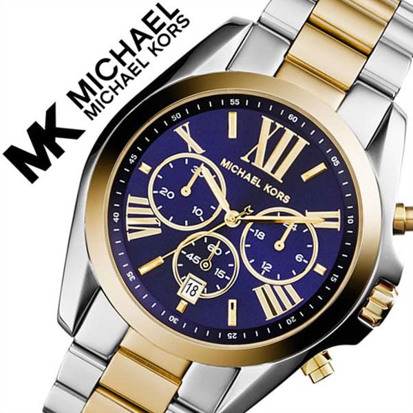 74ee55a664a3 Michael Kors watch MICHAELKORS clock Michael Kors clock MICHAEL KORS watch  Michael Kors clock MK watch Bradshaw men gap Dis blue MK5976 popularity new  work ...