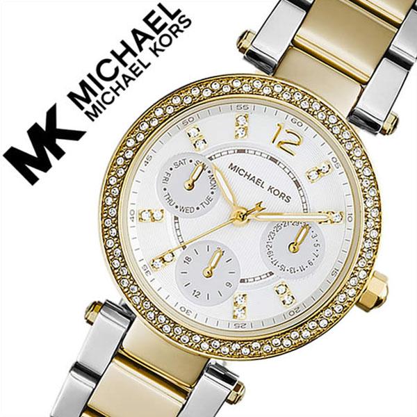 3d9476966751 Michael Kors clock michaelkors watch Michael Kors watch michael kors clock  Michael Kors watch MICHAELKORS watch parka Parker Lady s white MK6055  popular ...