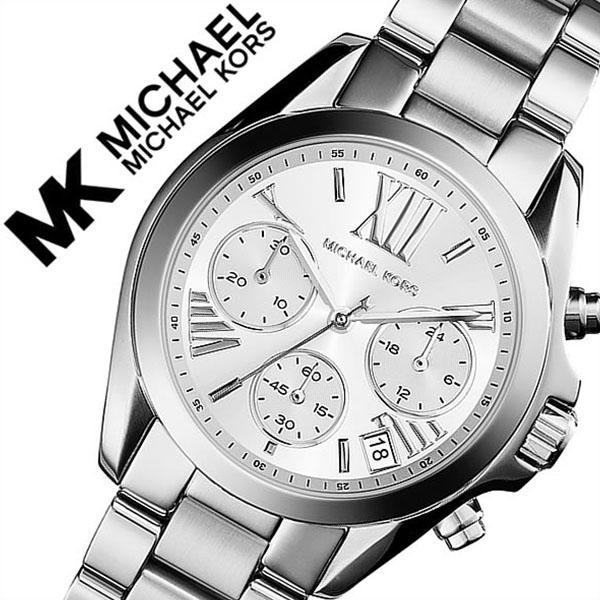 マイケルコース 時計 michaelkors 腕時計 マイケル コース 腕時計 michael kors 時計 マイケルコース腕時計 MICHAELKORS腕時計 Bradshaw メンズ レディース シルバー MK6174 人気 新作 流行 トレンド ブランド MK 防水 メタル ベルト プレゼント ギフト 送料無料