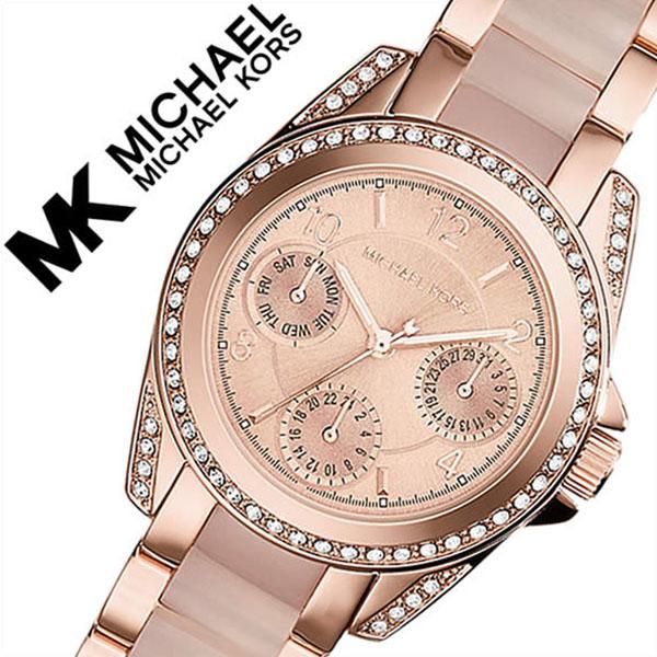 255ec0d6a75e Michael Kors clock michaelkors watch Michael Kors watch michael kors clock  Michael Kors watch MICHAELKORS watch Blair Lady s pink gold MK6175 popular  latest ...