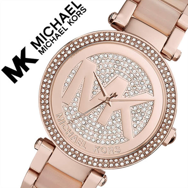b958e0430759 Michael Kors clock  michaelkors watch  Michael Kors watch  michael kors  clock  Michael Kors watch MICHAELKORS watch parka Parker Lady s   pink gold  MK6176 ...