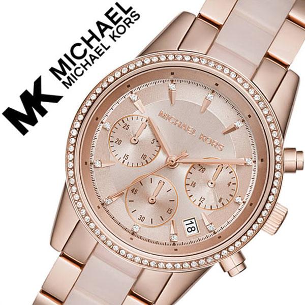 マイケルコース 時計 michaelkors 腕時計 マイケル コース 腕時計 michael kors 時計 マイケルコース腕時計 MICHAELKORS腕時計 Ritz レディース ピンクゴールド MK6307 人気 新作 流行 トレンド ブランド MK 防水 メタル ベルト クリスタル プレゼント ギフト 送料無料