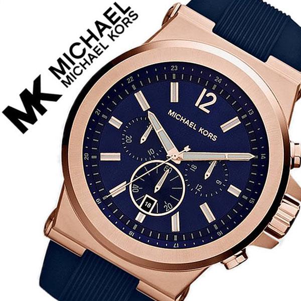 マイケルコース 腕時計 MICHAELKORS 時計 マイケル コース 時計 MICHAEL KORS 腕時計 マイケルコース時計 MK腕時計 メンズ ブルー MK8295 人気 新作 通販 ブランド MK 防水 ラバー シリコン ブルー ピンク ゴールド プレゼント 父の日 ギフト
