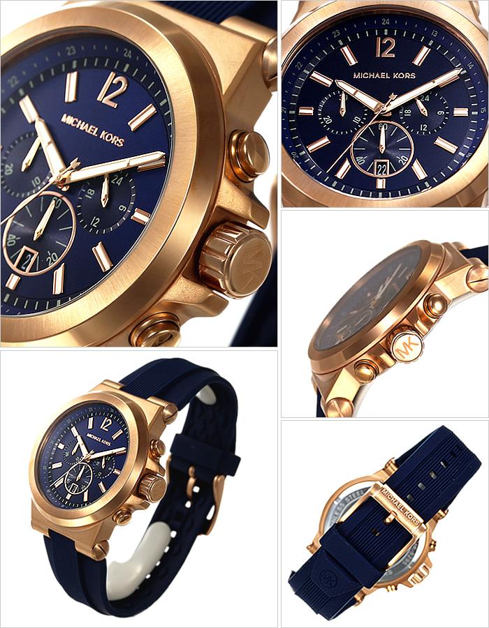 3abe47dba09a 【ペア価格】ペアウォッチマイケルコース腕時計MICHAELKORS時計マイケルコース時計MICHAELKORS腕時計