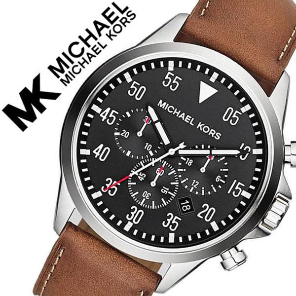 00c70ede7b53 Michael Kors watch MICHAELKORS clock Michael Kors clock MICHAEL KORS watch  Michael Kors clock MK watch Gage men black MK8333 popularity new work mail  order ...
