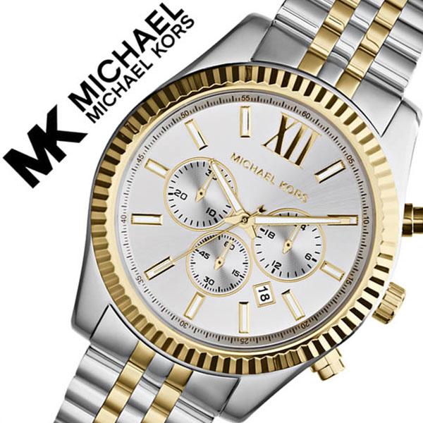 マイケルコース 腕時計 [MK腕時計] マイケル コース 時計[MICHAEL KORS 腕時計]マイケルコース時計レキシントン Lexington メンズ レディース シルバー MK8344 [人気 新作 通販 ブランド MK 防水 メタル ベルト ゴールド バーゲン プレゼント ギフト]