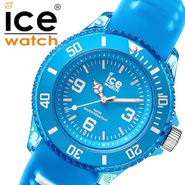 アイスウォッチ腕時計 ICEWATCH 時計 ICE WATCH 腕時計 アイス ウォッチ 時計 アイス アクア ICE AQUA メンズ レディース ライトブルー AQMALSS [正規品 新作 人気 流行 トレンド ブランド 防水 プラスチック ラバー ベルト シリコン AQ.MAL.S.S.15][バーゲン プレゼント]