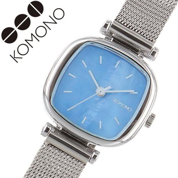 コモノ 腕時計 KOMONO時計 KOMONO 腕時計 コモノ 時計 マネーペニー ロワイヤル MONEYPENNY ROYALE レディース ライトブルー KOM-W1246 [人気 新作 ブランド トレンド メタル ベルト かわいい シルバー ベルギー ヨーロッパ 海外][ご褒美][おしゃれ 腕時計]