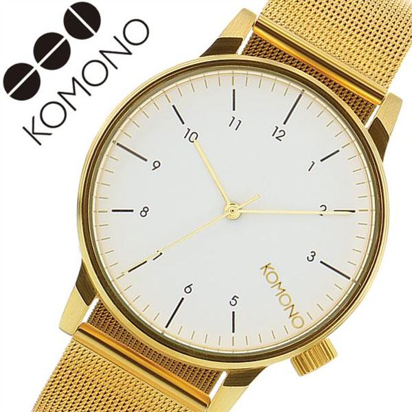 コモノ 腕時計 KOMONO 時計 コモノ 時計 KOMONO 腕時計 コモノ腕時計 ウィンストン ロイヤル WINSTON ROYALE メンズ レディース ホワイト KOM-W2358 人気 新作 ブランド トレンド メタル ベルト シンプル ゴールド おしゃれ インスタ insta シンプル 薄型 父の日 ギフト